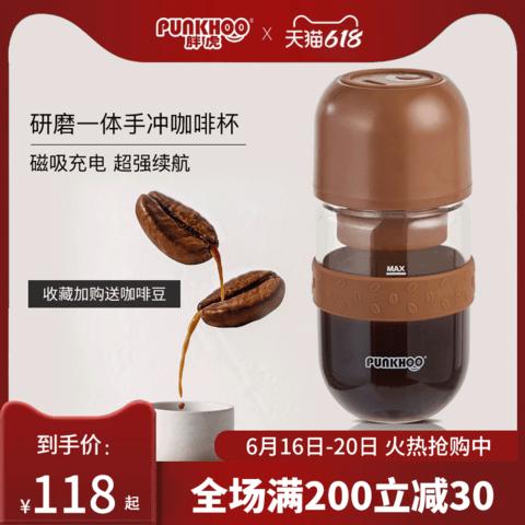 胖虎全自动研磨一体咖啡机家用小型迷你一人用便携式多功能磨豆器