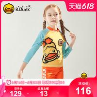 B.Duck Bduck小黄鸭分体长袖女童泳衣宝宝防晒小女孩新款小童儿童游泳衣