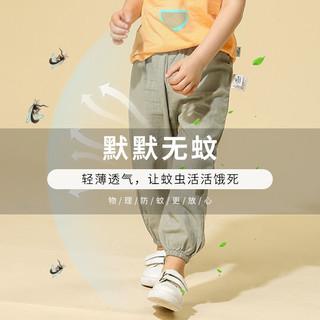 I.K 印象童年 童装男童夏装洋气儿童防蚊裤夏季新款空调裤宝宝轻薄裤子