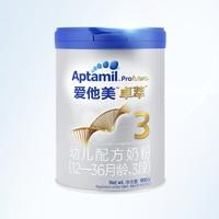 Aptamil 爱他美 卓萃 幼儿配方奶粉 3段 900g*4罐
