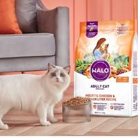 HALO 自然光环 全价健美鸡鱼成猫粮 10磅