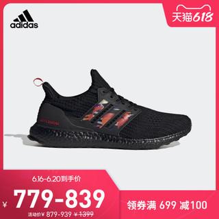 adidas 阿迪达斯 官网 ULTRABOOST DNA男女低帮跑步运动鞋GZ7603 GZ8989