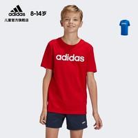 adidas 阿迪达斯 大童装运动短袖T恤