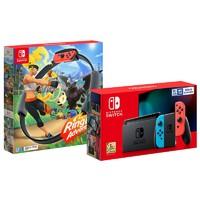 Nintendo 任天堂 Switch国行主机&健身环大冒险游戏套装