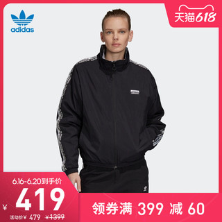 adidas 阿迪达斯 官网 adidas 三叶草女装冬季运动棉服FQ2411 FQ2412