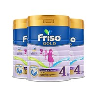 Friso 美素佳儿 新加坡版 儿童牛奶粉 4段 900g*3罐