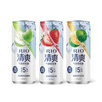 RIO 锐澳 鸡尾酒3种口味330ml*9罐