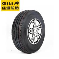 Giti 佳通轮胎 185/60R15 84H  汽车轮胎