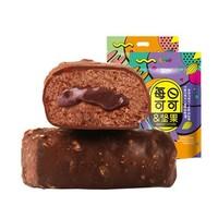 cocoa fores 可可林 巧克力夹心米果 70g*2盒