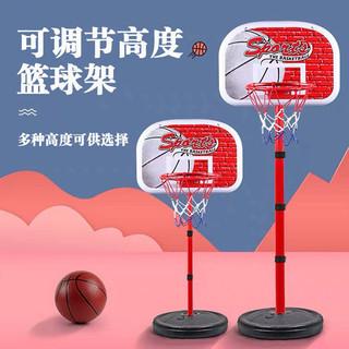 乐乐鱼 t儿童篮球架可升降室内投篮框家用挂式筐球类男孩女孩宝宝玩具