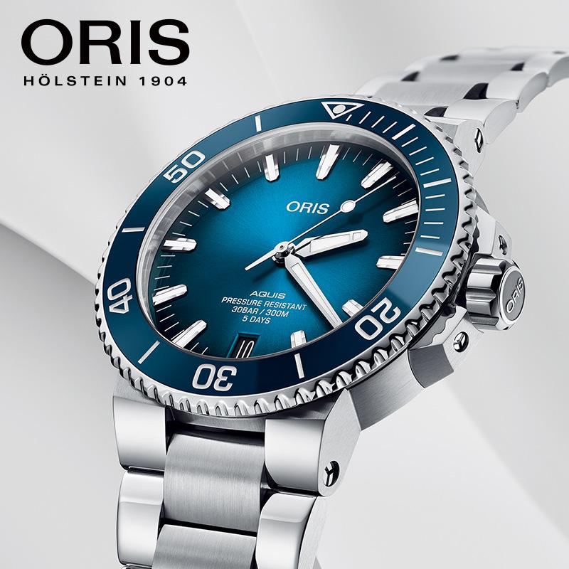 ORIS 豪利时 潜水系列 AQUIS 400自主机芯陶瓷刻度圈机械腕表 400 7769 4135