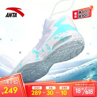 ANTA 安踏 篮球鞋运动鞋子男2021年春夏季新品款透气网男士高帮实战球鞋要疯4耐磨缓震防滑男鞋汤普森KT皮面