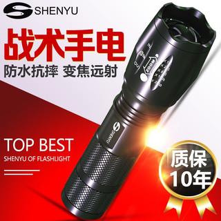 SHENYU 神鱼 强光手电筒 可充电式26650家用户外LED远射王 18650电池防水迷你便携照明
