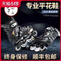 SOFT 溜冰鞋成人成年专业直排轮滑平花鞋旱冰花式大学生男女初学者套装