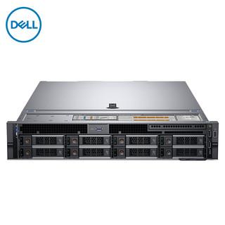 DELL 戴尔 2U机架式R740服务器主机 银牌4214R十二核*2/16G*2内存/2TSAS*2硬盘/H330/750W双电/导轨三年质保