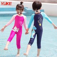 YUKE 羽克 儿童泳衣女童男童2021年新款洋气小中大童宝宝防晒速干连体游泳衣