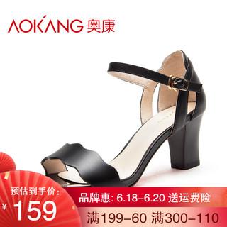 AOKANG 奥康 女凉鞋夏季休闲中高粗跟舒适一字带女鞋