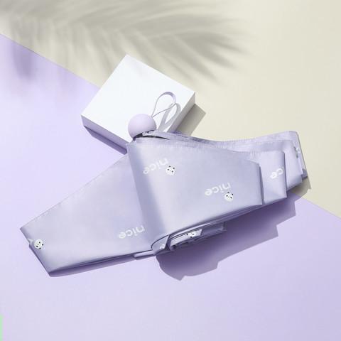 Paradise 天堂伞 唯品定制小熊猫碎花黑胶防晒防紫外线五折口袋小伞