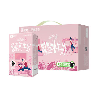 MENGNIU 蒙牛 小充食脱脂纯牛奶 250ml*24包