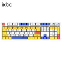 限地区:iKBC C210 有线机械键盘 108键 茶轴 高达联名