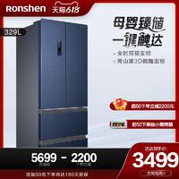 Ronshen 容声 BCD-329WD16MP法式多门四门风冷一级变频冰箱新品