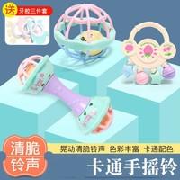 哦咯 婴儿玩具3-6-12个月儿手摇铃牙胶玩具手抓球不倒翁拨浪鼓玩具