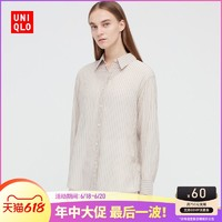 UNIQLO 优衣库 女装 薄型条纹衬衫(长袖) 438459