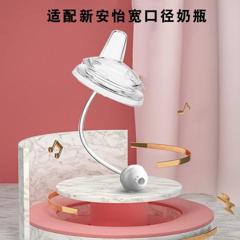 适用飞利浦新安怡奶瓶 水嘴+鸭嘴 (9月+) 鸭嘴(6月+)