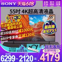 SONY 索尼 Sony/索尼 KD-55X80J 55英寸 4K HDR 安卓智能液晶电视超高清彩电