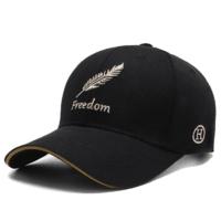 HOCR 情侣棒球帽