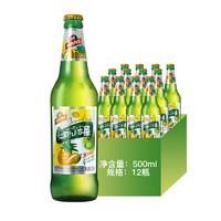汉斯小木屋 混合口味果啤 500ml*12瓶