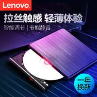 ThinkPad 思考本 联想(Lenovo)8倍速 USB2.0 外置光驱 外置DVD刻录机 移动光驱 黑色(兼容Windows/苹果MAC系统/GP70N)