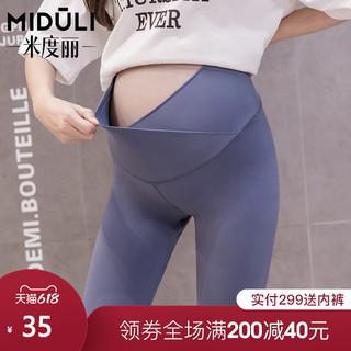孕妇打底裤春夏夏季薄款冰丝瑜伽裤夏天外穿低腰孕妇夏装九分裤女