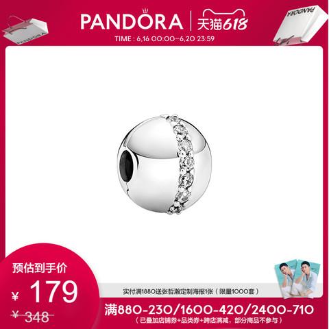 PANDORA 潘多拉 Pandora潘多拉闪耀亮环固定夹串饰799403C01送女友礼物