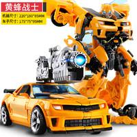 Temi 糖米 变形大黄蜂金刚汽车机器人合金属收藏模型玩具男孩六一儿童节礼物