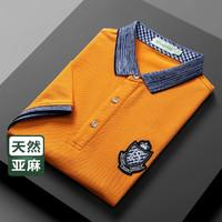 FIRS 杉杉 FWT21108041615 男士POLO衫