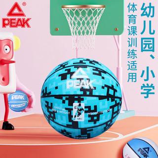 PEAK 匹克 正品篮球儿童初中生耐磨5号7号球中小学生男女生专用训练皮球