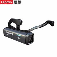 Lenovo 联想 LX918头戴式智能数码摄像机 4K运动相机 128G 黑色