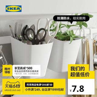 IKEA 宜家 SUNNERSTA苏纳思盛具现代北欧分类收纳盒子壁挂筐收纳箱