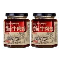 依田香菇牛肉酱12.8元、红米系列手机壳12.2元、苹果钢化膜 9.9元等