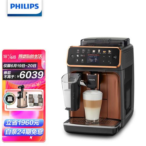 PHILIPS 飞利浦 咖啡机 意式全自动浓缩家用现磨Lattego咖啡机欧洲进口享12 种美味的咖啡  EP5144/72