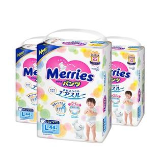 88VIP : Merries 妙而舒 婴儿拉拉裤 L44片*3包