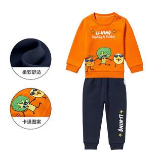 LI-NING 李宁 儿童套装男女小童宝宝套头卫衣舒适印花运动两件套