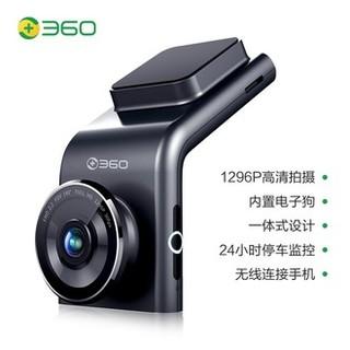 360 行车记录仪 G300 Pro 迷你隐藏  1296P高清夜视 无线测速电子狗一体 黑灰色