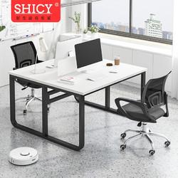 SHICY 实采 办公桌简约现代职员桌椅组合屏风2/4人位办公家具员工桌电脑桌子 多种规格