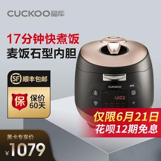 网易考拉黑卡会员 : 福库(CUCKOO)韩国原装进口 压力电饭煲电饭锅 家用5L 麦饭石型内胆 CRP-M1080SG