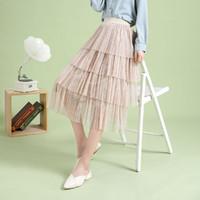 Puella 2J11017XT 女款网纱拼接蛋糕裙