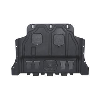 Racen 睿卡 塑钢汽车发动机下护板 汽车底盘改装配件专用【塑钢