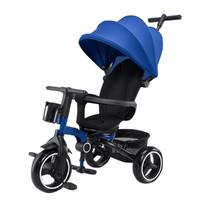 GB 宫贝 儿童三轮车玩具车可折叠可推脚踏车溜娃玩具车 SR500