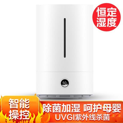 MI 小米 家智米除菌空气加湿器1S家用婴儿卧室空调房超声波加湿器